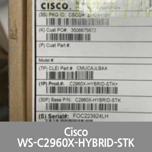 [Cisco] Catalyst 2960-X FlexStack - Switch (C2960X-HYBRID-STK=) Sealed Brand New
