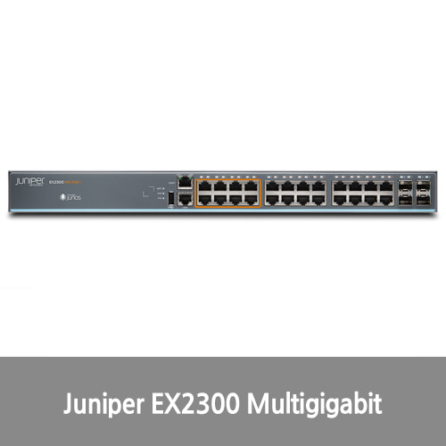 [Juniper]EX2300 Multigigabit