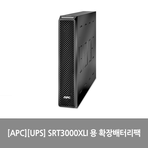 [APC][UPS] SRT96BP Smart-UPS SRT 96V SRT3000XLI 용 확장배터리팩