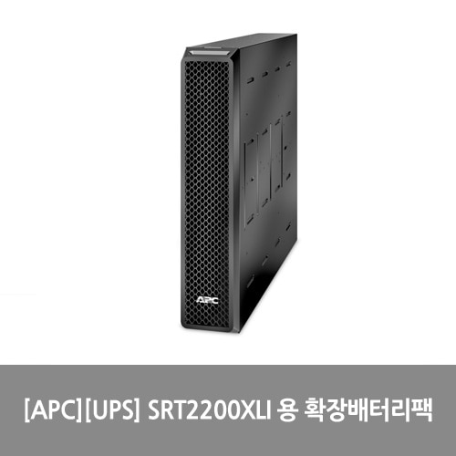 [APC][UPS] SRT72BP Smart-UPS SRT 72V SRT2200XLI 용 확장배터리팩
