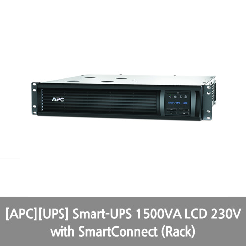[APC][UPS] Smart-UPS 1500VA LCD 230V with SmartConnect (Rack)