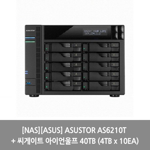 [NAS][ASUS] ASUSTOR AS6210T + 씨게이트 아이언울프 40TB (4TB x 10EA)