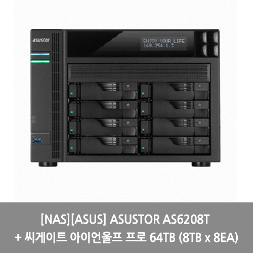 [NAS][ASUS] ASUSTOR AS6208T + 씨게이트 아이언울프 프로 64TB (8TB x 8EA)