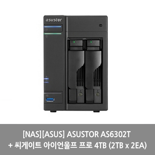 [NAS][ASUS] ASUSTOR AS6302T + 씨게이트 아이언울프 프로 4TB (2TB x 2EA)