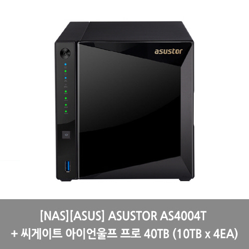 [NAS][ASUS] ASUSTOR AS4004T + 씨게이트 아이언울프 프로 40TB (10TB x 4EA)