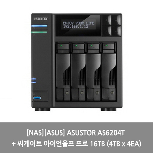 [NAS][ASUS] ASUSTOR AS6204T + 씨게이트 아이언울프 프로 16TB (4TB x 4EA)