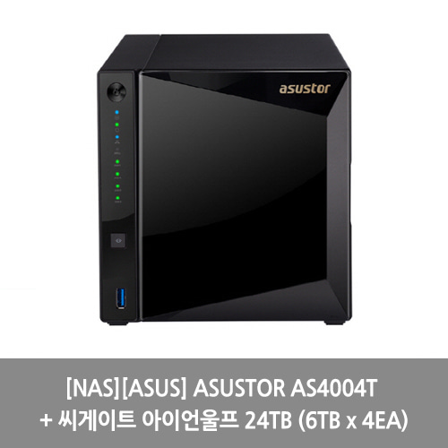 [NAS][ASUS] ASUSTOR AS4004T + 씨게이트 아이언울프 24TB (6TB x 4EA)