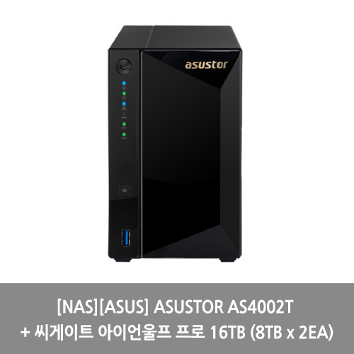 [NAS][ASUS] ASUSTOR AS4002T + 씨게이트 아이언울프 프로 16TB (8TB x 2EA)