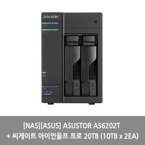 [NAS][ASUS] ASUSTOR AS6202T + 씨게이트 아이언울프 프로 20TB (10TB x 2EA)