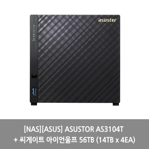 [NAS][ASUS] ASUSTOR AS3104T + 씨게이트 아이언울프 56TB (14TB x 4EA)