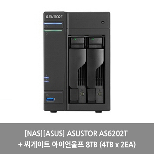 [NAS][ASUS] ASUSTOR AS6202T + 씨게이트 아이언울프 8TB (4TB x 2EA)