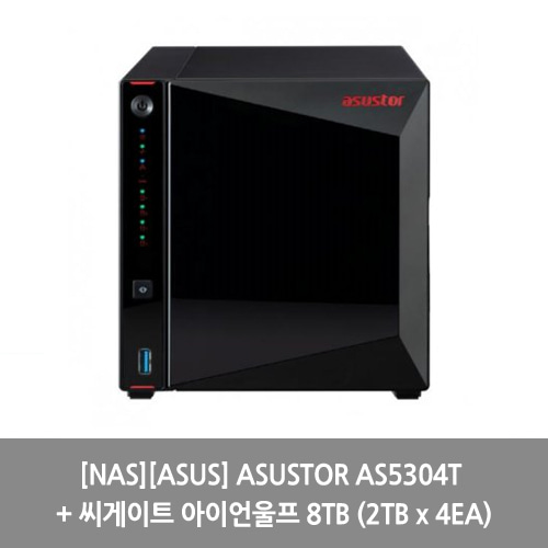 [NAS][ASUS] ASUSTOR AS5304T + 씨게이트 아이언울프 8TB (2TB x 4EA)