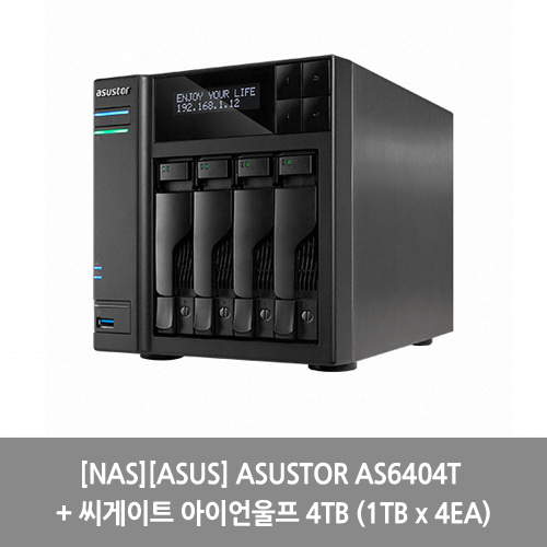 [NAS][ASUS] ASUSTOR AS6404T + 씨게이트 아이언울프 4TB (1TB x 4EA)