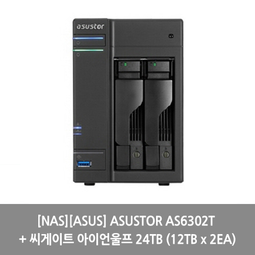 [NAS][ASUS] ASUSTOR AS6302T + 씨게이트 아이언울프 24TB (12TB x 2EA)
