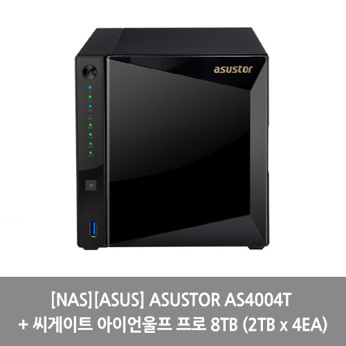 [NAS][ASUS] ASUSTOR AS4004T + 씨게이트 아이언울프 프로 8TB (2TB x 4EA)