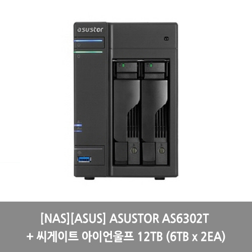 [NAS][ASUS] ASUSTOR AS6302T + 씨게이트 아이언울프 12TB (6TB x 2EA)
