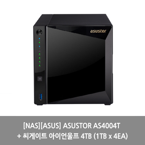 [NAS][ASUS] ASUSTOR AS4004T + 씨게이트 아이언울프 4TB (1TB x 4EA)