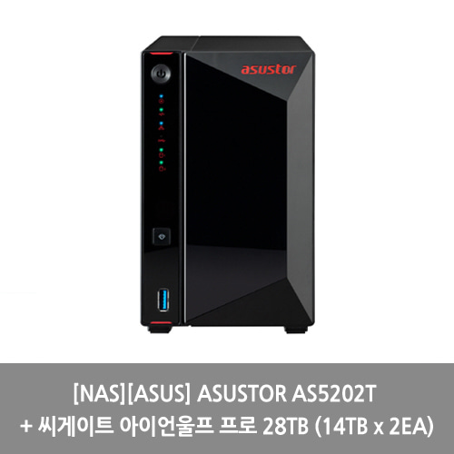 [NAS][ASUS] ASUSTOR AS5202T + 씨게이트 아이언울프 프로 28TB (14TB x 2EA)