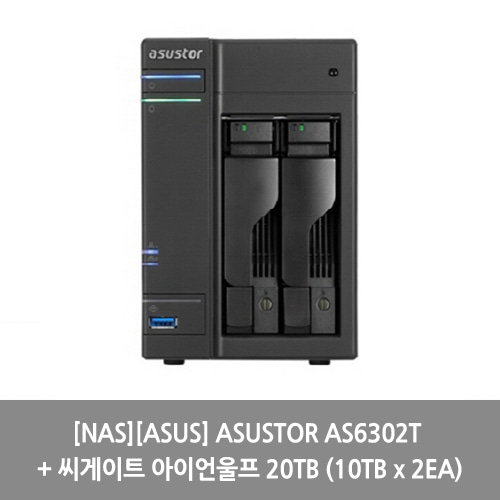 [NAS][ASUS] ASUSTOR AS6302T + 씨게이트 아이언울프 20TB (10TB x 2EA)