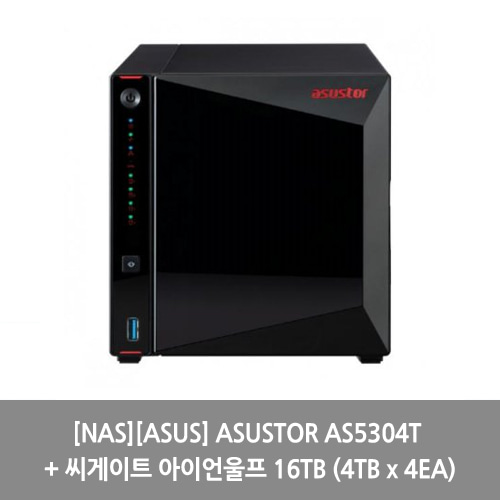 [NAS][ASUS] ASUSTOR AS5304T + 씨게이트 아이언울프 16TB (4TB x 4EA)