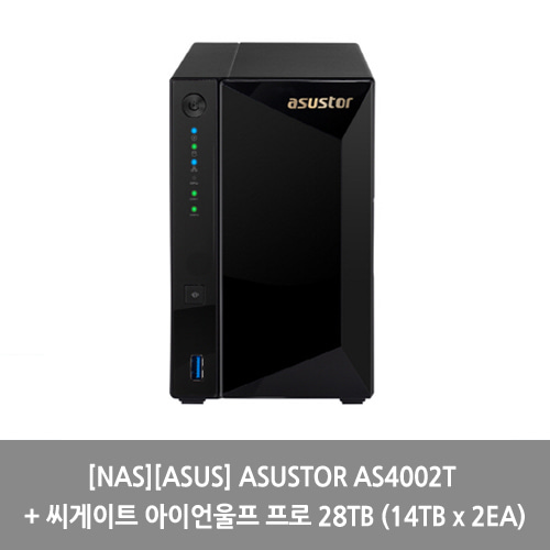[NAS][ASUS] ASUSTOR AS4002T + 씨게이트 아이언울프 프로 28TB (14TB x 2EA)