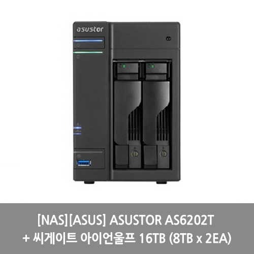 [NAS][ASUS] ASUSTOR AS6202T + 씨게이트 아이언울프 16TB (8TB x 2EA)