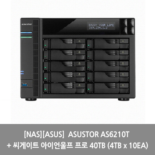 [NAS][ASUS] ASUSTOR AS6210T + 씨게이트 아이언울프 프로 40TB (4TB x 10EA)