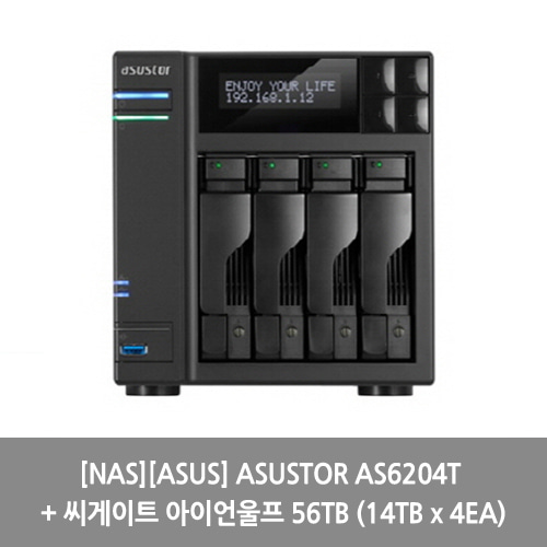[NAS][ASUS] ASUSTOR AS6204T + 씨게이트 아이언울프 56TB (14TB x 4EA)