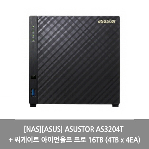 [NAS][ASUS] ASUSTOR AS3204T + 씨게이트 아이언울프 프로 16TB (4TB x 4EA)