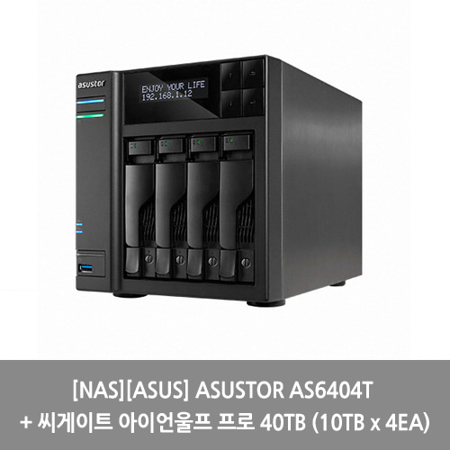 [NAS][ASUS] ASUSTOR AS6404T + 씨게이트 아이언울프 프로 40TB (10TB x 4EA)