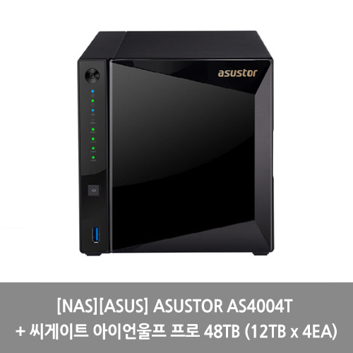 [NAS][ASUS] ASUSTOR AS4004T + 씨게이트 아이언울프 프로 48TB (12TB x 4EA)