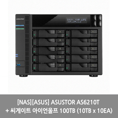 [NAS][ASUS] ASUSTOR AS6210T + 씨게이트 아이언울프 100TB (10TB x 10EA)