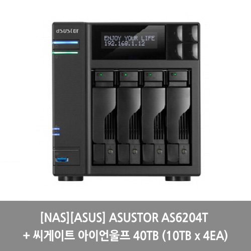 [NAS][ASUS] ASUSTOR AS6204T + 씨게이트 아이언울프 40TB (10TB x 4EA)