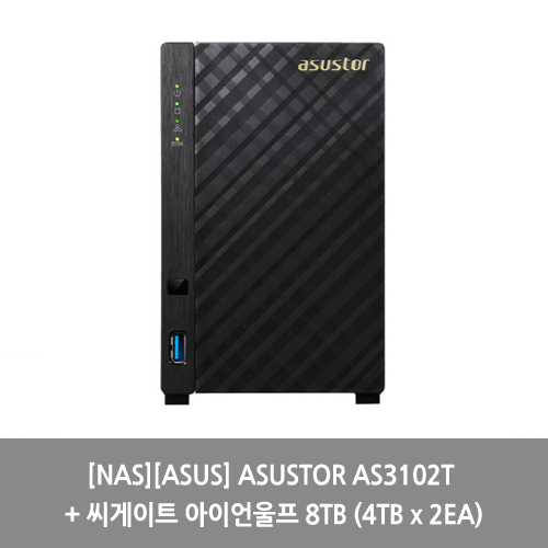 [NAS][ASUS] ASUSTOR AS3102T + 씨게이트 아이언울프 8TB (4TB x 2EA)