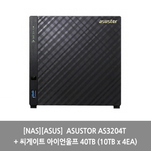 [NAS][ASUS] ASUSTOR AS3204T + 씨게이트 아이언울프 40TB (10TB x 4EA)